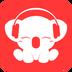 考拉FM电台安卓版