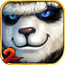 太极熊猫2-神魔之魂电脑版