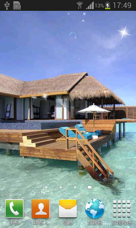 马尔代夫风景动态壁纸安卓版下载-顺网手机助手官网