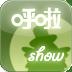 呼啦Show