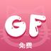 GF加速器