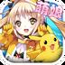 口袋妖怪:萌娘进化(送萌娘) 0.9.5.2安卓游戏下载