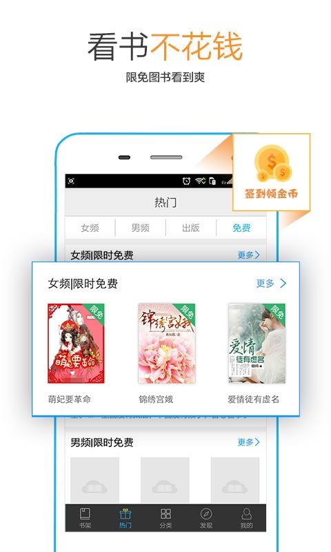 影响中国的70本书截图4