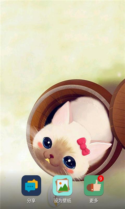 可爱小猫咪-爱动态壁纸