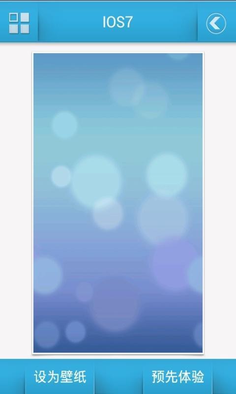 IOS7梦幻动态壁纸 来自