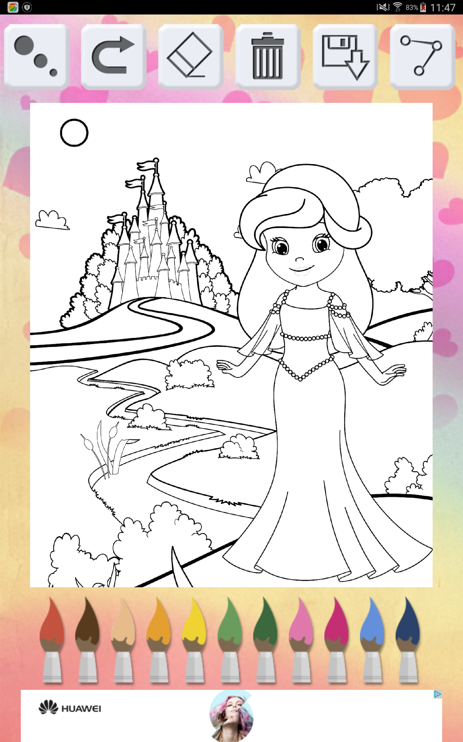 这款经典童话故事画公主涂色儿童画画游戏设计简单,方便操作,适合