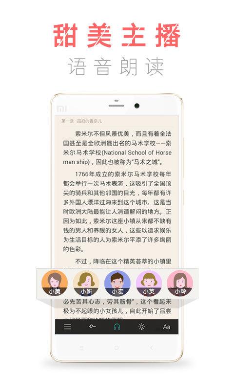 中国移动手机阅读截图3