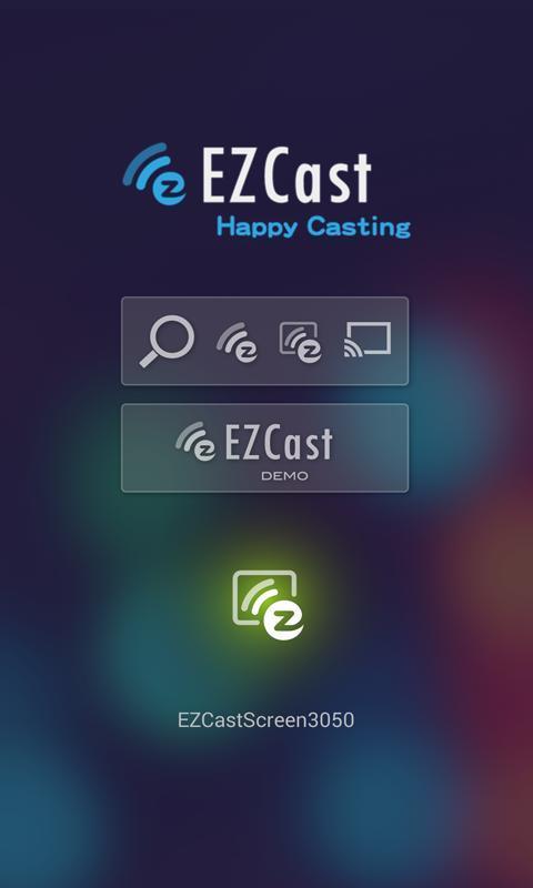 EZCast截图1
