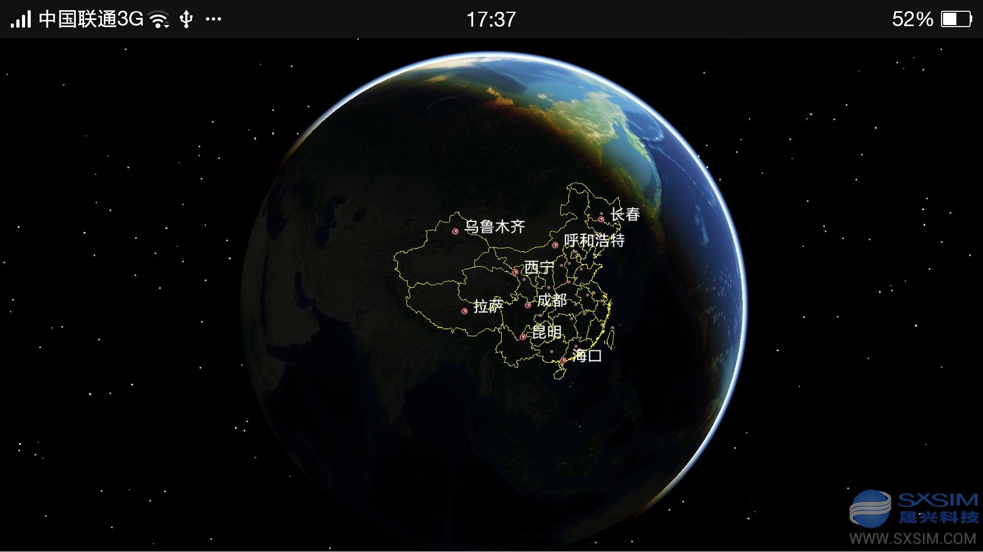 3D数字地球仪截图4