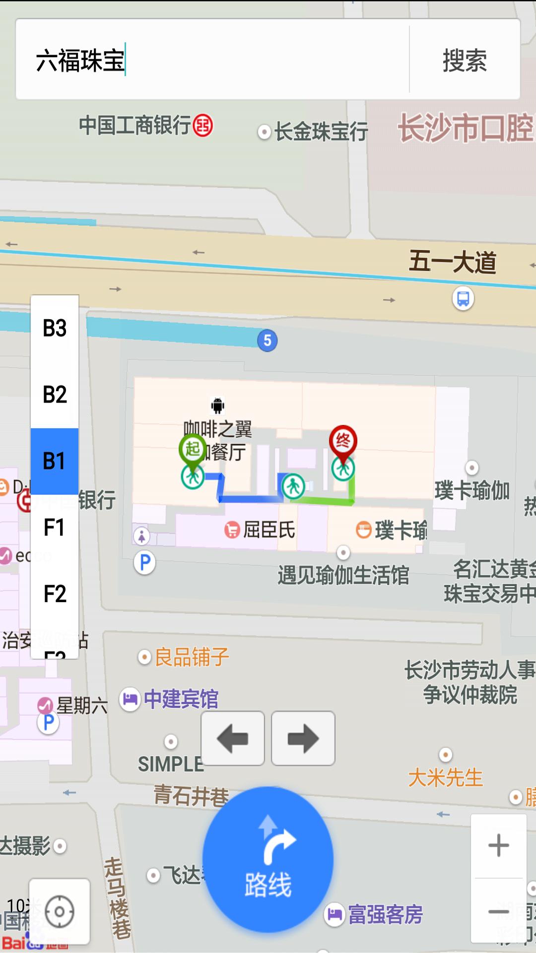 室内地图导航