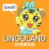 Lingoland