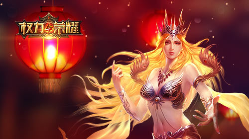 智慧女神雅典娜第一个感受到了春节的气息,抢在众神之前给玩家送上了