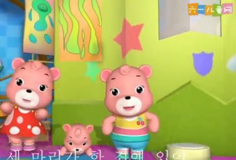 三只小熊爸简笔画图片大全大图