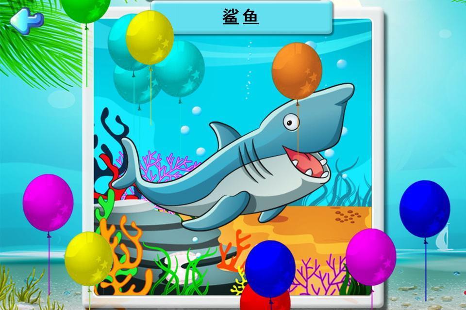 让幼儿园宝宝巴士在益智游戏中学习各种动物英语,眼,手,脑也一起得到