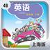 上海全国版4年级下册