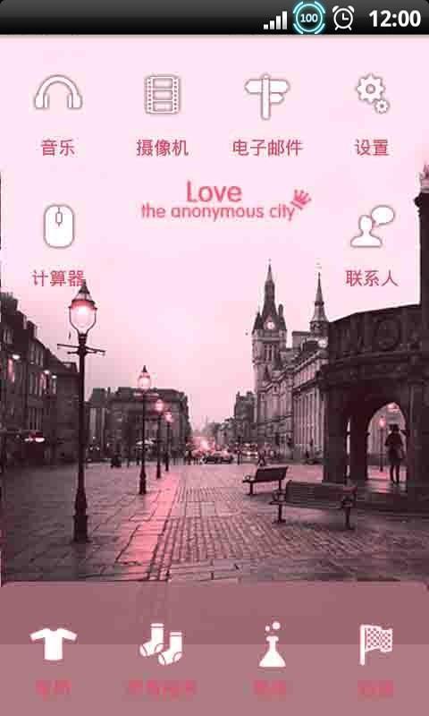 YOO主题-love city截图1