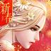 九州天空城3D-家族神木