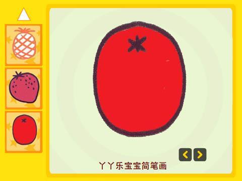 宝宝简笔画-水果
