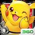 口袋妖怪重制(Pokemon)