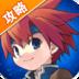魔力宝贝完美攻略 2.1.0安卓游戏下载