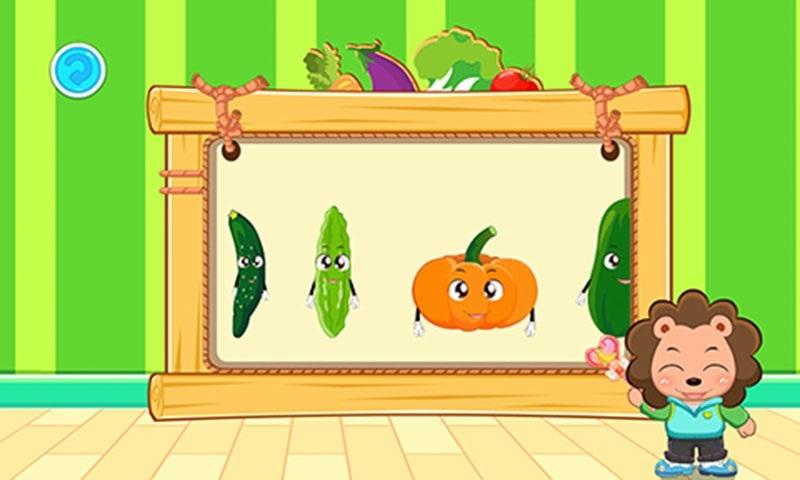 ppt卡通背景图蔬菜