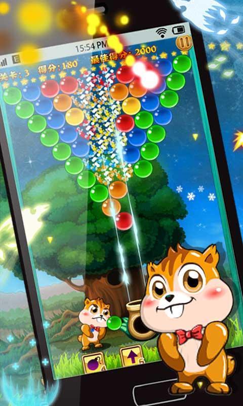 可爱萌系的松鼠,缤纷多彩的泡泡,精美的画面,简单的操作,超长游戏