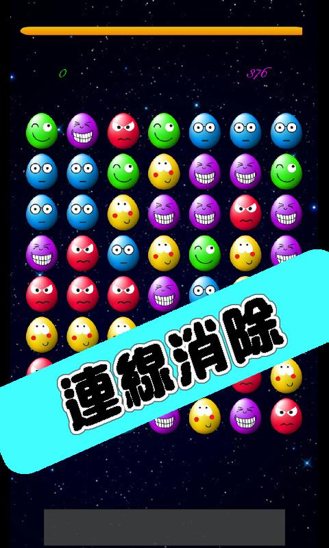 乐动消消乐是一款简单有趣的消除游戏 通过直线相连消除可爱的彩蛋 伴