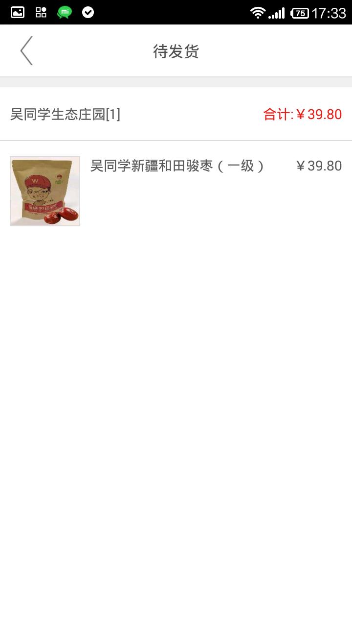 漢货·东湖保税