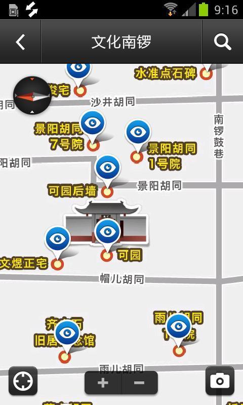 铜锣古巷手绘地图
