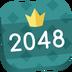 豪华2048 2.5安卓游戏下载