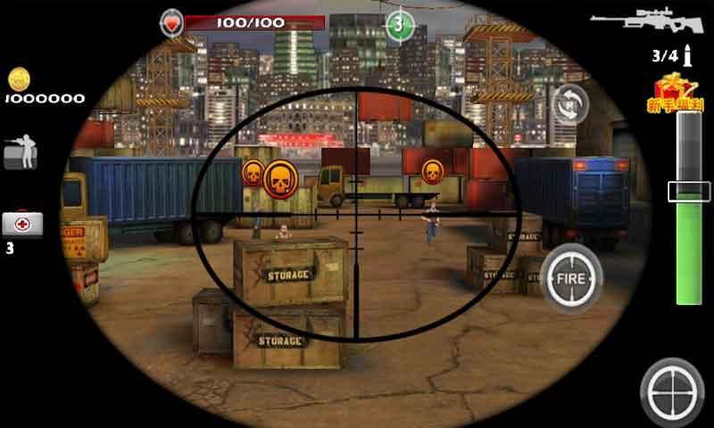 3D狙击杀手截图3