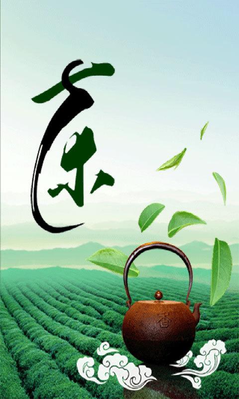 茶叶海报背景竖图