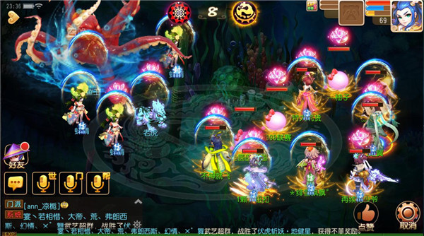 挑战章鱼王《梦幻西游》手游新pve玩法海底世界来袭