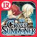 十字召唤师完美攻略 2.2.3安卓游戏下载