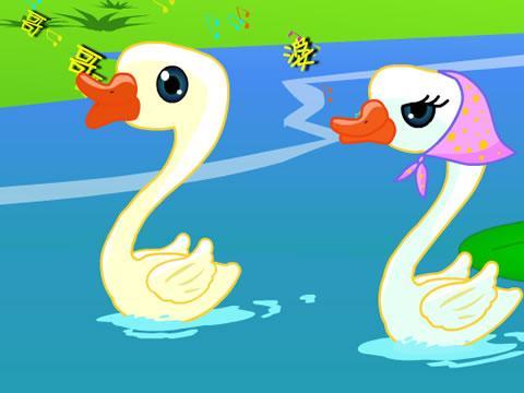 可爱小白鹅卡通图片