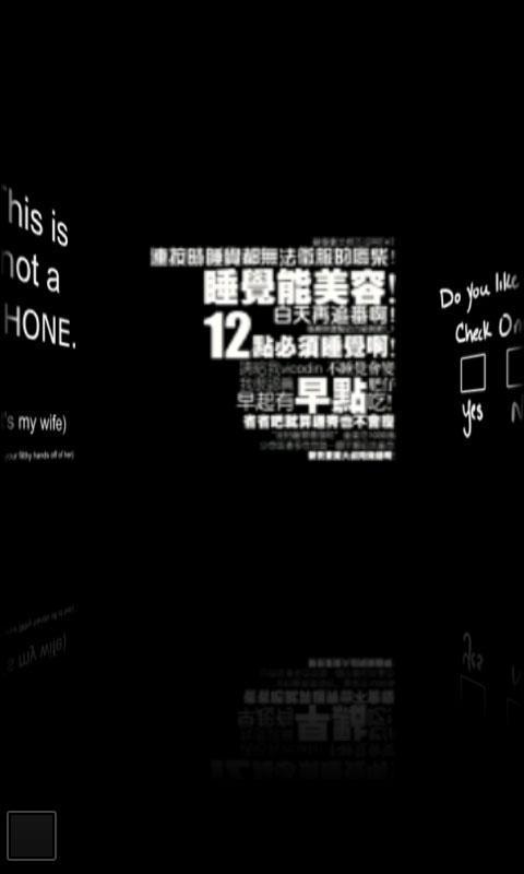 主题黑色背景文字