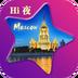 莫斯科夜生活
