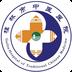 桂林中医医院