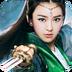 九阴(国民武侠)