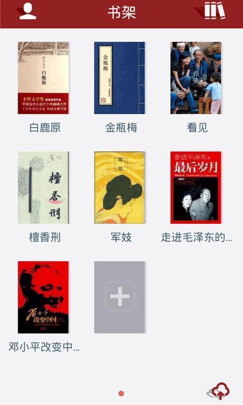 凤凰新周刊截图2