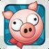 放开那只猪