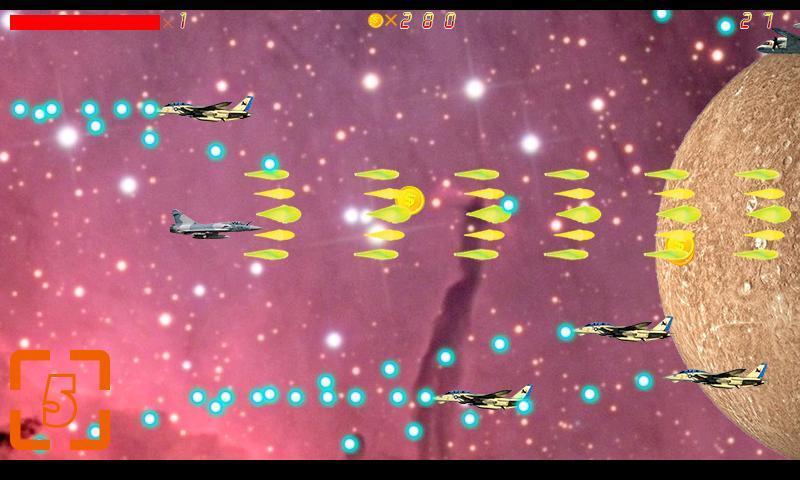 一个宇宙飞机fc游戏