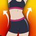 女性健身减肥