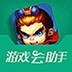 迷你西游助手 1.4.9安卓游戏下载