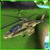 直升机飞行