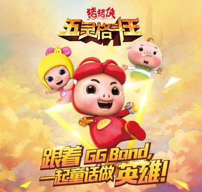 真实可爱猪猪头像