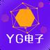 YG电子不夜城