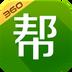 http://m.bang.360.cn/huodong/promo_shouzhu