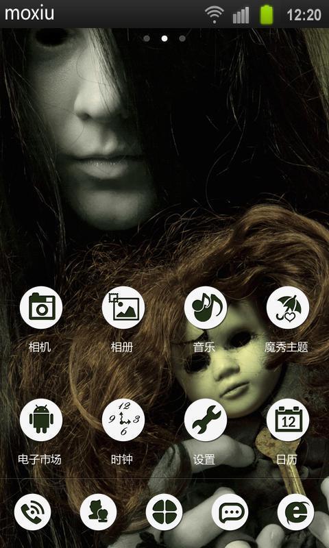 空洞的瞳孔魔秀桌面主题v,安卓手机软件下载,apk软件