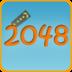 2048军衔版 1.0安卓游戏下载